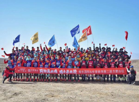 Endless Road Ahead, Join Hands Together --SITC International 2019 Gobi Expedition