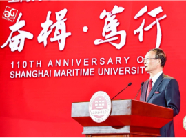 Warm Congratulations on the 110th Anniversary of Shanghai Maritime University